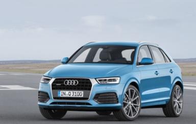 Audi объявляет о старте продаж...