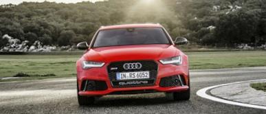 Audi в кредит по ставке от 5,9 процентов годовых