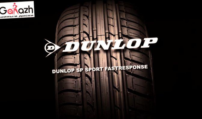 Авто daihatsu cast получил летние шины bridgestone и dunlop
