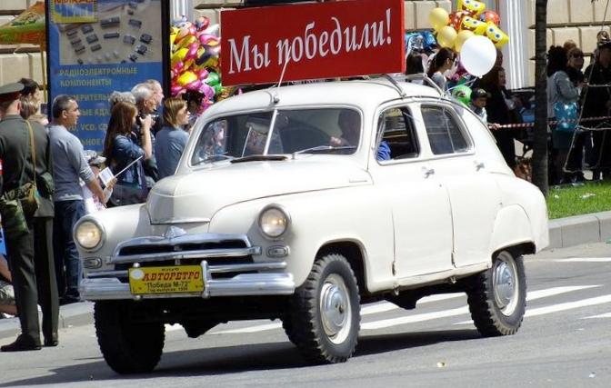 Автомобиль председателя м-72