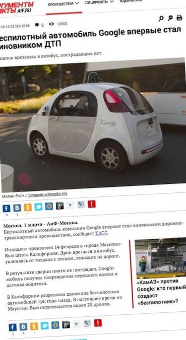 Беспилотные автомобили. часть 12: работа мечты в google