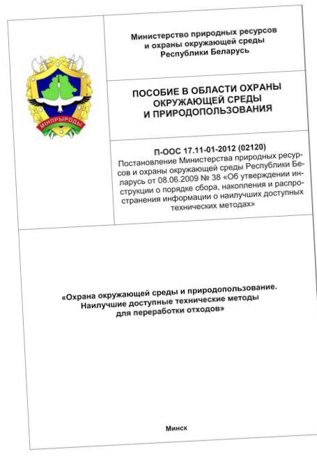 Что дадут украине маркированные нефтепродукты?