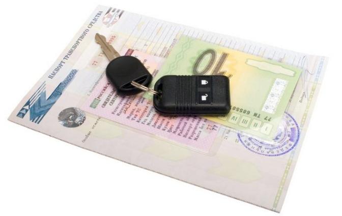 Что делать при потере документов и ключей от машины?