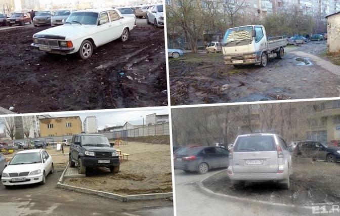 """""""Доска позора"""". """"грязевые"""" газоны..."""