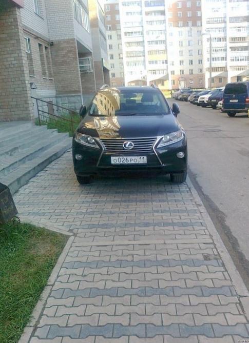 """""""Доска позора"""". как ваша парковка..."""