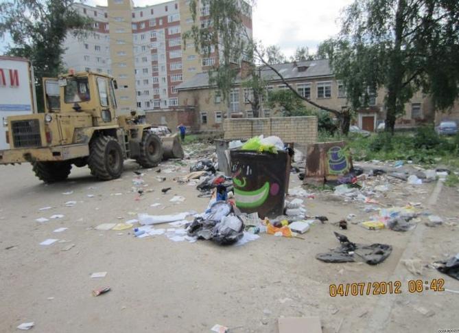 """""""Доска позора"""": мусор во дворе"""