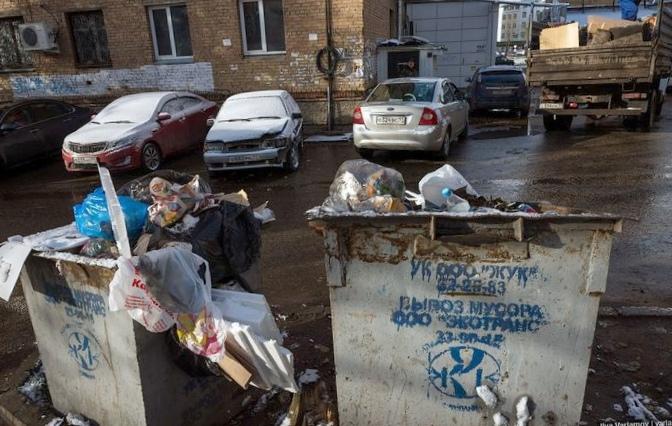 """""""Доска позора"""" опозорила нарушителей парковки"""