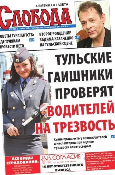 """""""Доска позора"""": водители хотят научить пешеходов летать?"""