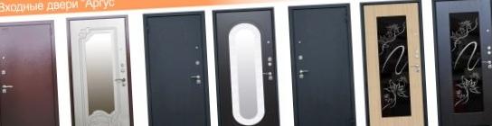 Двери, стальные двери, металлические входные двери