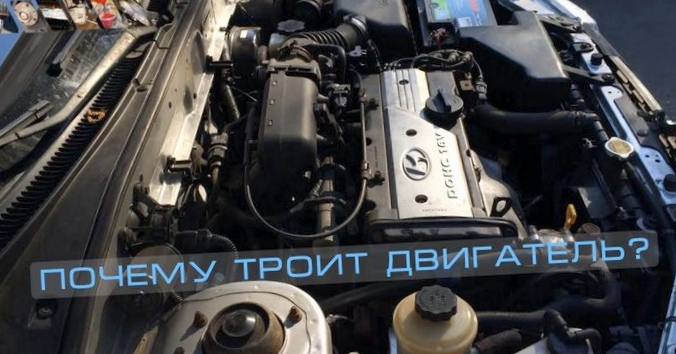 Двигатель не заводится: рассмотрим три возможных ситуации