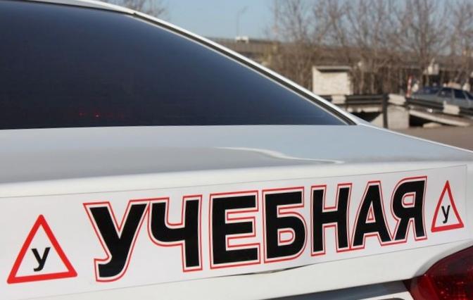 Гаи спрашивает киевлян, где обустроить...