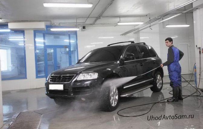 Где помыть машину и стоит ли ехать на автомойку?
