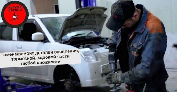 Гоночное автосервис авторемонт...