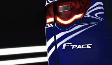 Jaguar f-pace: совершенно новый...