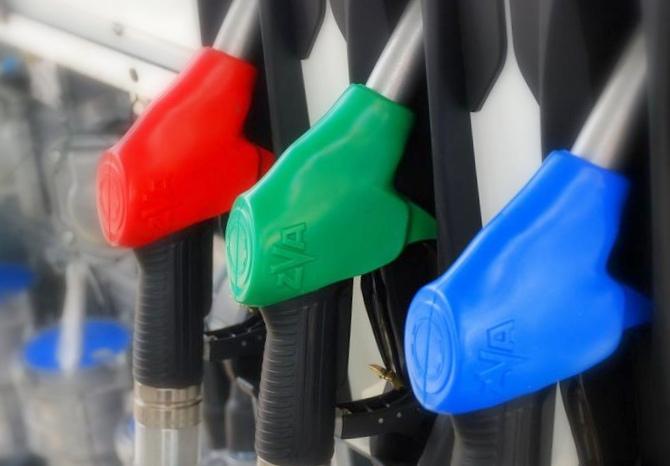 Эксперты: топливо существенно...