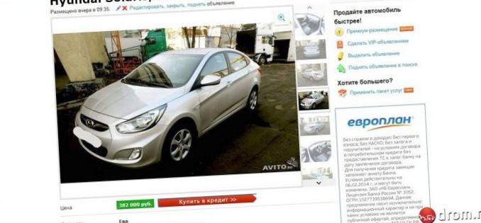 Как продать дорогой автомобиль: несколько подсказок