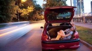Как распознать автомобиль, побывавший в аварии