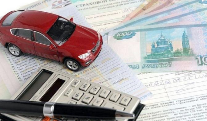 Как самостоятельно рассчитать страховку осаго на автомобиль