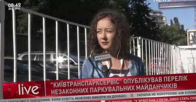 «Киевтранспарксервис» опубликовал список незаконных парковок