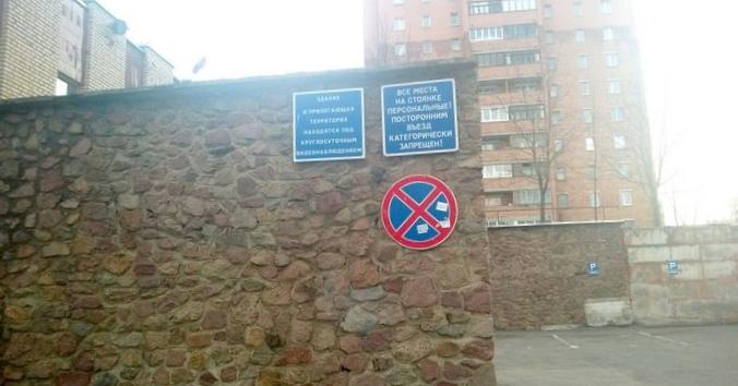 Когда действует запрет на парковку у офисных зданий?