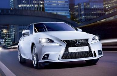 Lexus предлагает специальные условия...