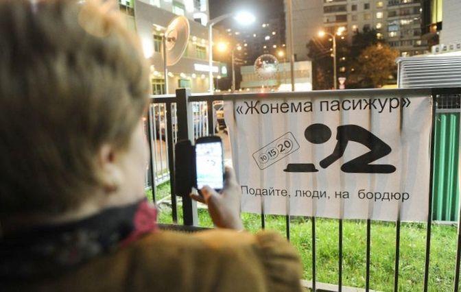 Минское такси: крышует ли совмин нелегалов?