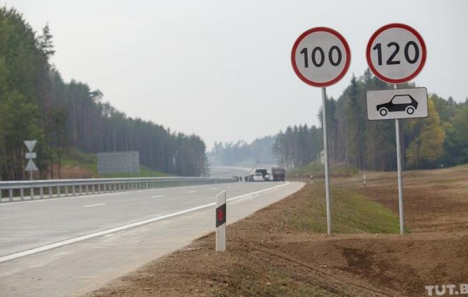 На мкад-2 ограничили скорость...