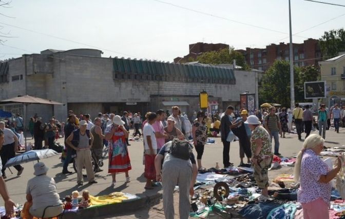 Наикрупнейший русский рынок старых...