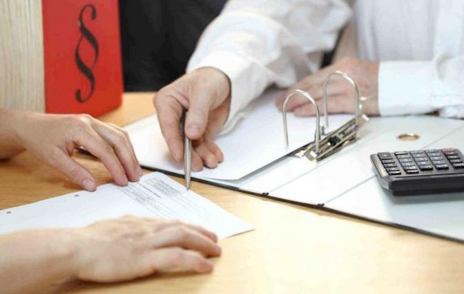 Оформление кредита: несколько рекомендаций