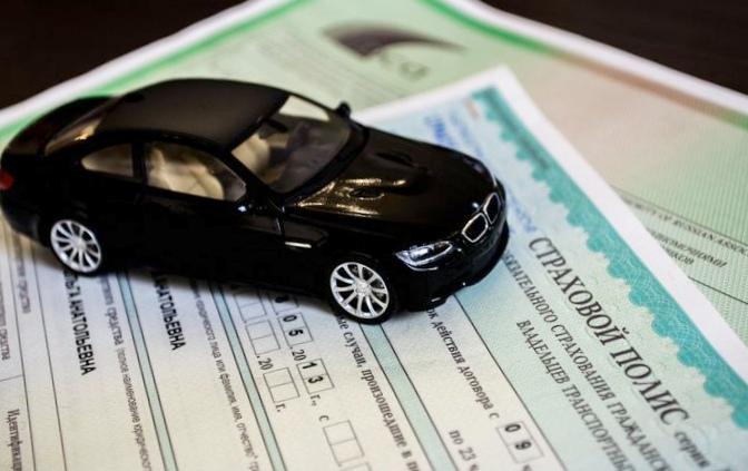 Оформляя страховку на автомобиль...