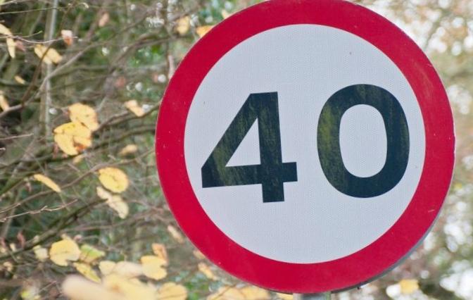 Ограничение скорости для всех видов транспортных средств