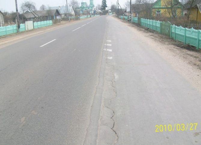 Основная дорога от 2010 03 27 ,авто, ремонт