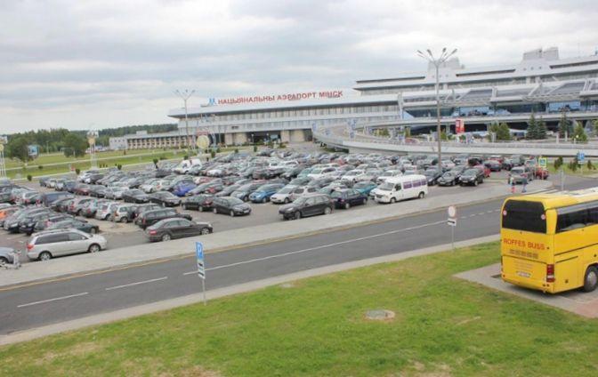 Оставить машину в аэропорту невозможно...