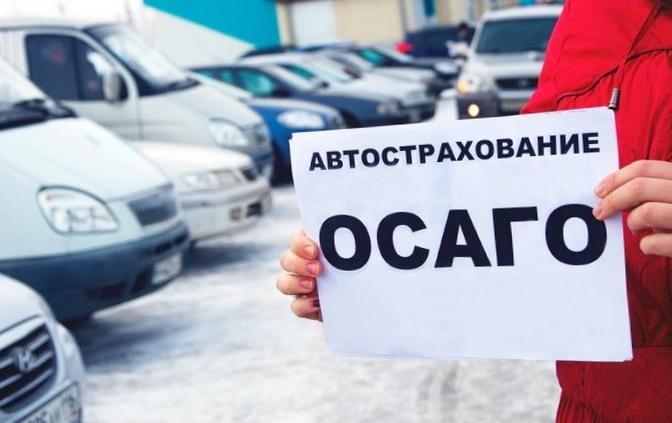 Печальное положение на рынке российского автострахования