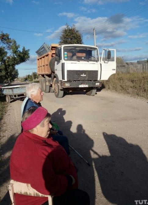 Пенсионеры из смолевичского района...
