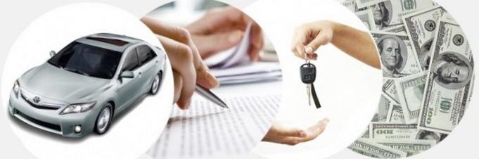 Продать машину с номерами