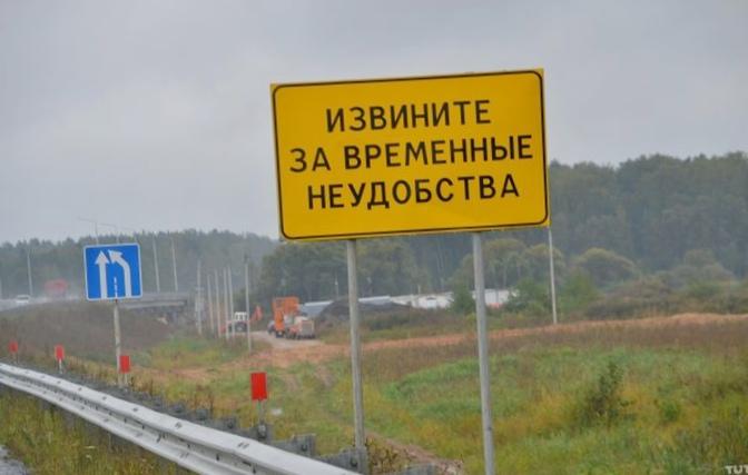 Пункт назначения. трасса м6 минск...