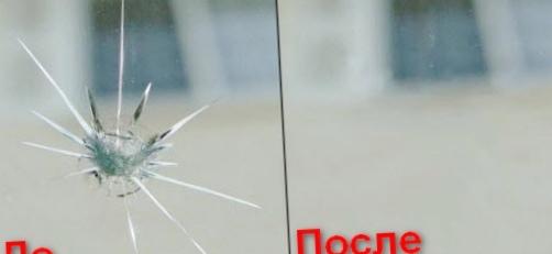 Ремонт трещин на лобовом стекле...