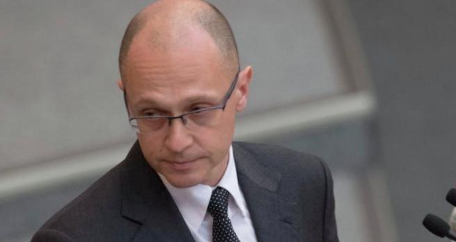 Свердловский областной суд отменил...