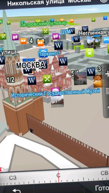 Sygic russia gps navigation 11...
