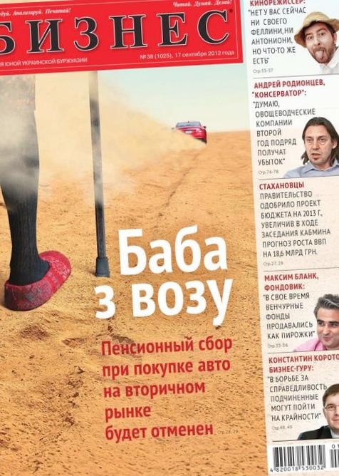 Укравтопром предупреждает о пользе утилизационного сбора