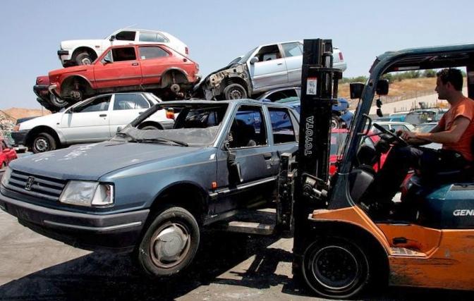 Утилизация старого автомобиля: куда деть автохлам?