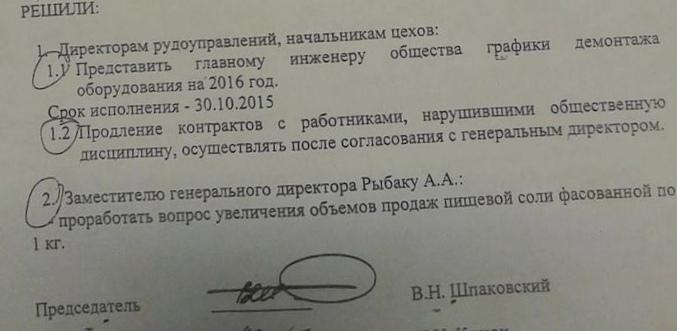 В беларуси запретили заправку...