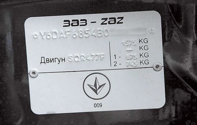 В украине вне закона оказались машины без номеров кузова