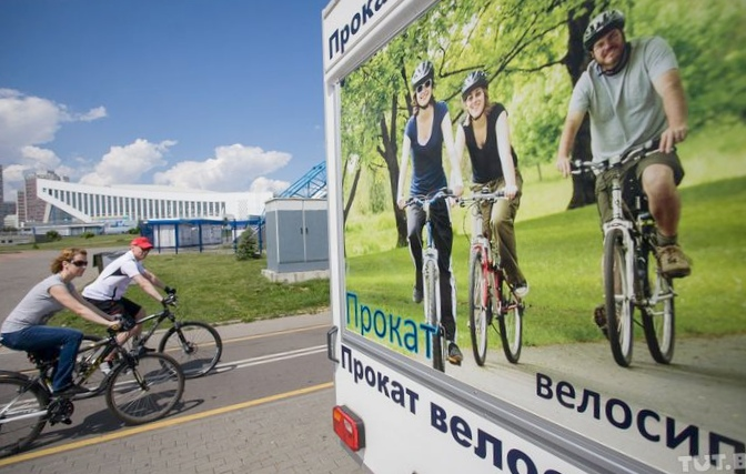 Велопрогулка по минску с начальником...