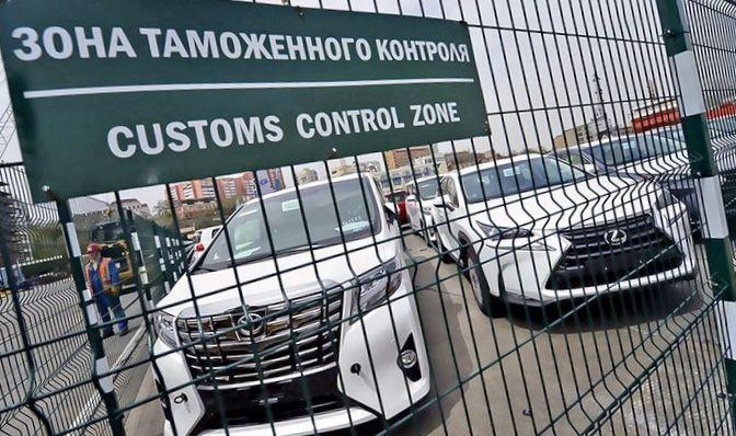 """Владельцев """"автохлама"""" будут наказывать по новым тарифам"""