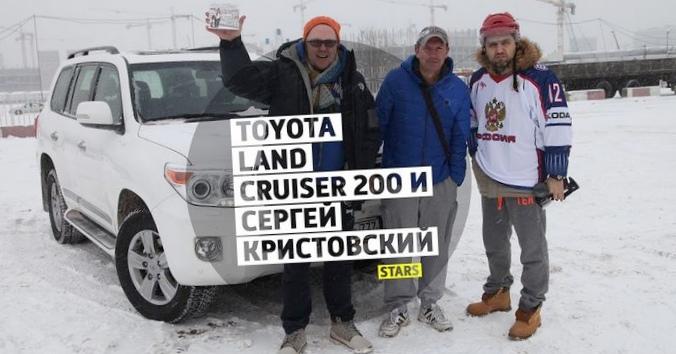 Внедорожник toyota land cruiser 200 хорошеет с каждым годом
