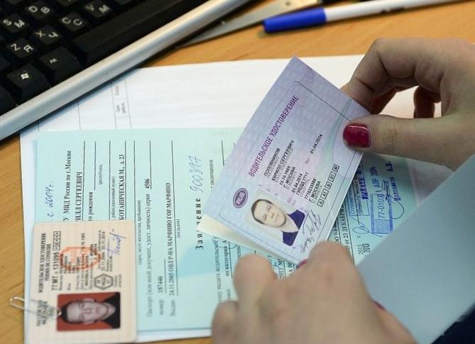 Водительские права без регистрации не получить ,авто, ремонт