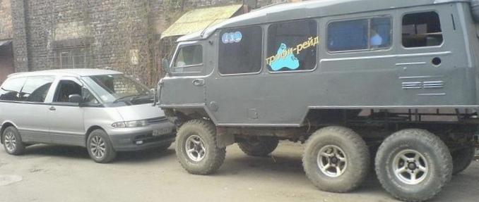 «Www.mikrob.ru» – клуб любителей микроавтобусов