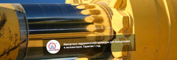 Запчасти jcb на сайте mvtparts.ru
